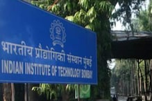 SC Asks IIT Bombay to Grant Interim Admission to 18-year-old Student Who Lost Seat to 'Wrong Link'