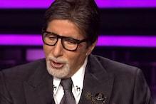 Amitabh Bachchan Reveals What it's Like to Use Twitter at 3 am on 'Kaun Banega Crorepati'