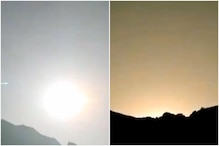 Huge 'Fireball' Falls Out of the Sky and Crashes into Horizon in China, Watch Viral Video