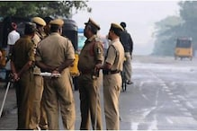 Gurugram Police File FIR Against Four Faridabad Cops in Suicide Case of 22-year-old Woman