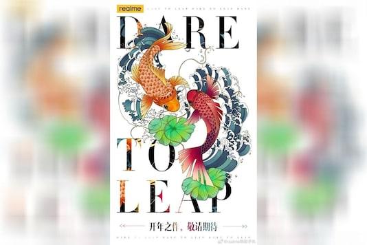 Realme Koi promotional poster (Image Credit: Weibo/ Realme)