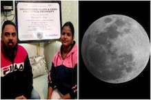 Ajmer Man Gifts a Piece of Moon to Wife on Anniversary. But is Lunar Land Really for Sale?