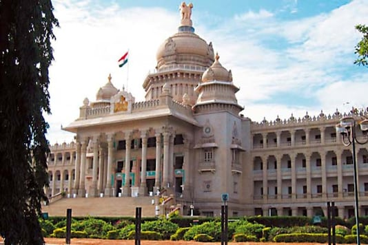 Karnataka Legislature Secretariat