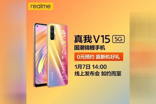 Realme V15 poster (Image: Weibo)