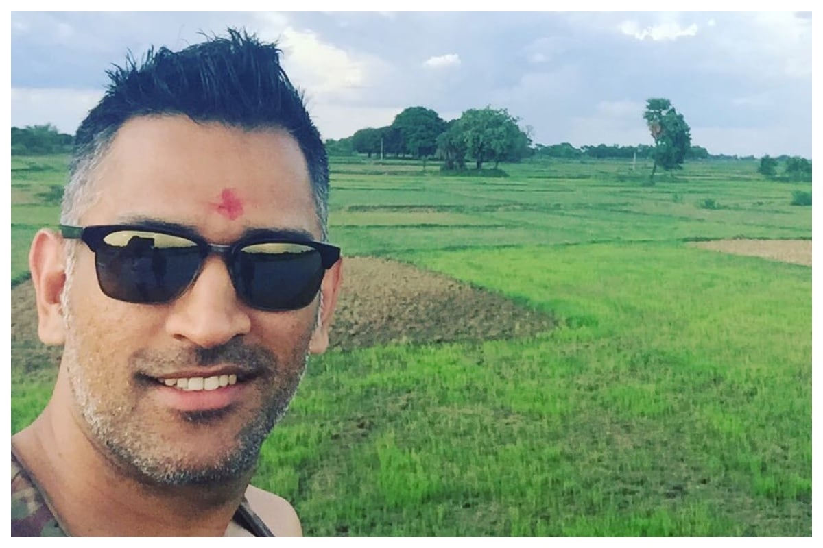 Mahendra Singh Dhoni Visits Dewri Temple Ahead of IPL 2021; Pics Here