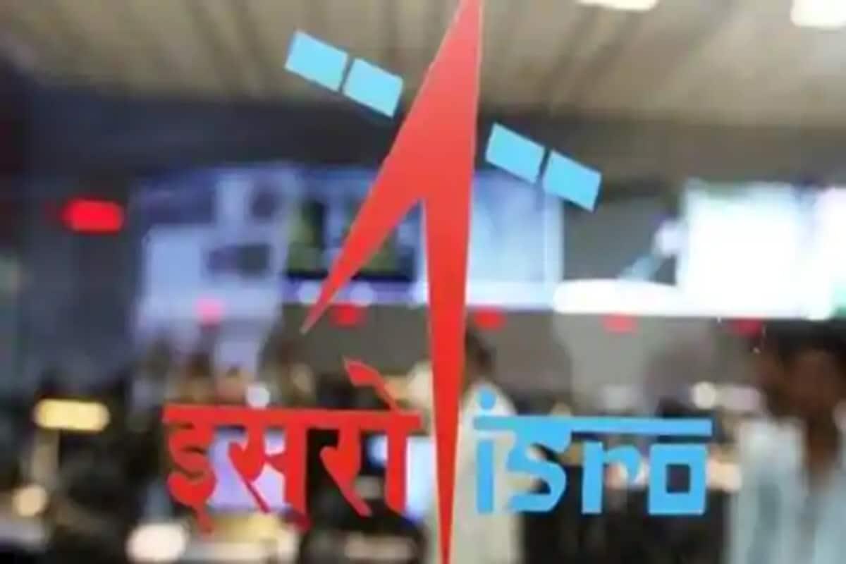 ISRO का आगामी अंतरिक्ष मिशन पहले से ही कार्यरत