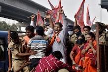 Police Foil Activists' Road Blockade on Hyderabad-Vijayawada Highway Demanding Ban on Cow Slaughter