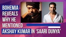 Bohemia Says Story Of His Career Is Incomplete Without Akshay Kumar's Mention | Coke Studio 2020 | Saari Dunya | SHOWSHA