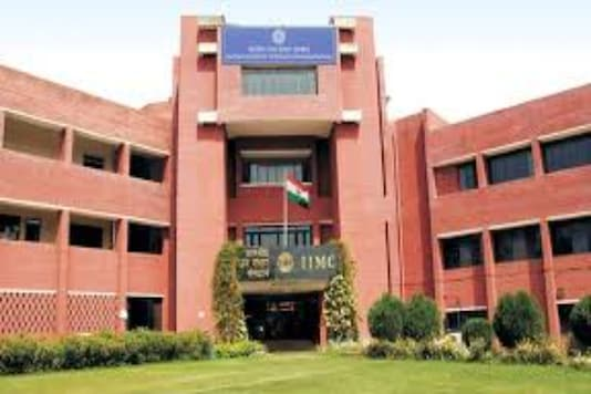 File Photo of Indian Institute of Mass Communication