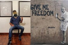 Breaking Laws to Paint Walls: 'Indian Bansky' Street Artist Tyler is Exhibiting His Work, With a Mask On