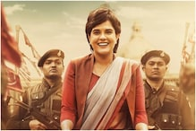 Richa Chadha on Madam Chief Minister: Why am I Being Set to a Higher Standard?