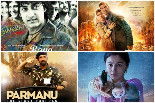Republic Day 2021: Patriotic Movies to Watch Today