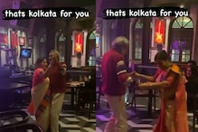 WATCH: Elderly Couple Grooving to Son's Live Music in Kolkata's Cafe is Winning Hearts Online