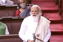 PM Modi Likely to Reply to President's Address in Lok Sabha Today; Rahul Gandhi May Speak Later