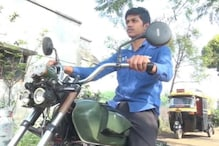 Karnataka Teenager Creates Electric Bike in Lockdown with Scrap from Father's Garage
