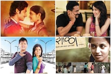 5 Romantic Yet Realistic Marathi Movies to Watch During Valentine's Week