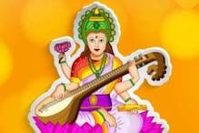 Basant Panchami 2021: Read Here for Date and Puja Timings of Saraswati Puja
