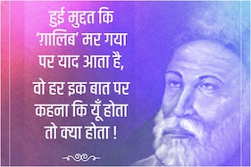 Mirza Ghalib Death Anniversary: Some Timeless Couplets from the Legendary Poet