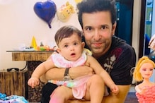 Aamir Ali Reveals Daughter Ayra's Face With an Adorable Picture on Valentine's Day