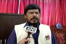 Rahul Gandhi Should Marry A Dalit Woman, Help End Casteism, Says Ramdas Athawale