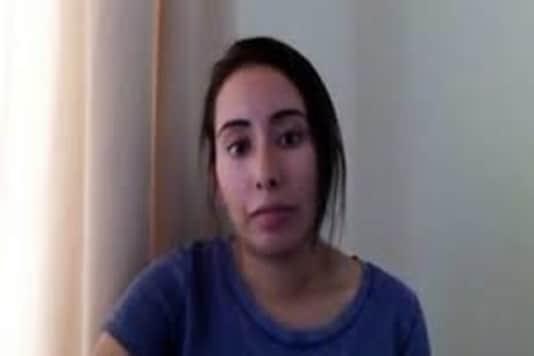 File photo of Princess Latifa