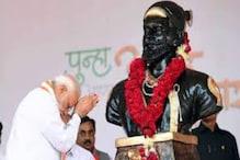 Chhatrapati Shivaji Jayanti 2021: PM Modi Pays Tribute to Maratha Warrior on His Birth Anniversary