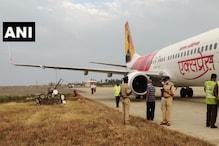 Air India Express Flight Hits Electric Pole While Landing at Vijayawada Int'l Airport, Passengers Safe