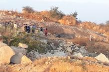At Least 6 dead in Gelatin Blast at Illegal Quarry Site in Karnataka's Chikkaballapur