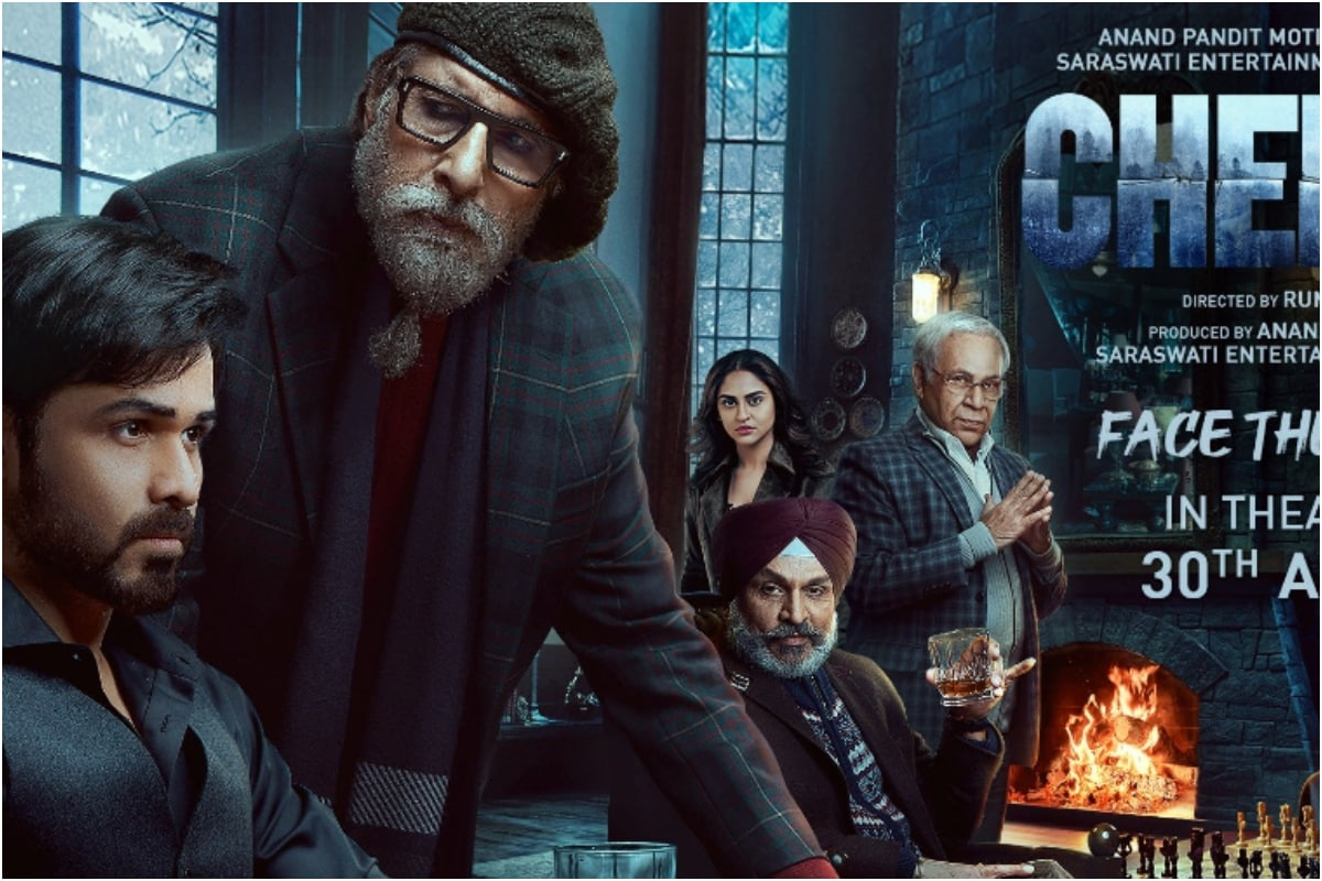 Amitabh Bachchan and Emraan Hashmi-starrer Chehre Gets New Release Date, to Hit Theatres on April 9