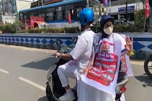 Mamata Banerjee Commute to and from West Bengal Secretariat on Electric Scooter to Protest Fuel Price Hike
