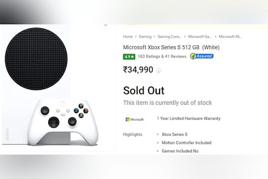 Xbox Series S sold out on Flipkart