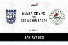 MCFC vs ATKMB Dream11 Predictions, ISL 2020-21, Mumbai City FC vs ATK Mohun Bagan: Playing XI, Football Fantasy Tips
