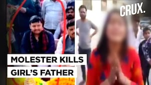 Molester Kills Girl's Father in UP's Hathras After Family Refuses To Take Back Molestation Complaint