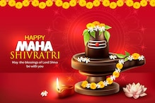Happy Maha Shivratri 2021: Wishes, Quotes and Messages to Share