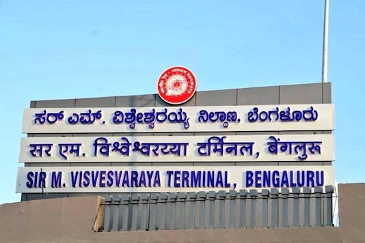 India's first centralised AC Railway terminal in Bengaluru is all set to become operational soon.