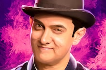 Happy Birthday Aamir Khan: Celebrate 'Mr Perfectionist' Birthday with his Famous Songs