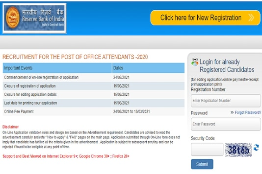 RBI office attendant notice: Apply at rbi.org.in (Image: Screengrab)