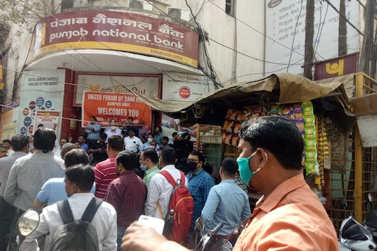United Forum of Bank Unions had given a strike call for March 15 and 16. (Image: Twitter / @UFBUIndia)
