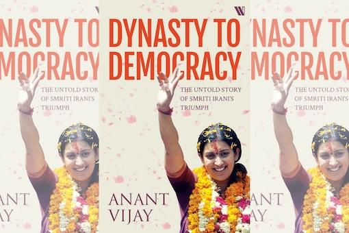 Anant Vijay's book 'Amethi Sangram: Aitihasik Jeet Ankahi Dastan'.