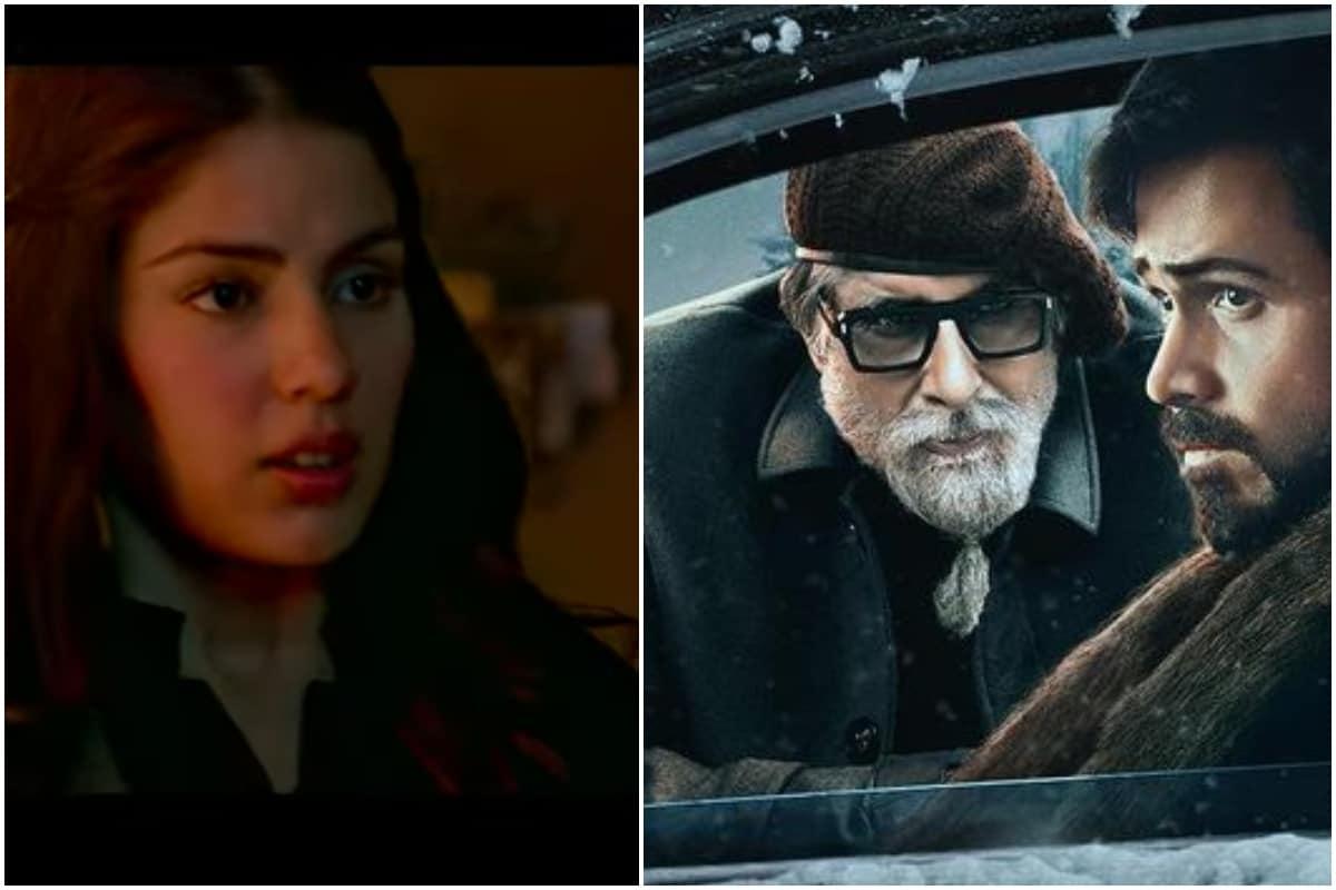 Chehre Trailer: Rhea Chakraborty Finally Appears in Emraan Hashmi-Amitabh  Bachchan's Mock Trial