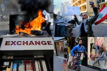 'We Are Hungry': Lebanese Protest Worsens Economic Crisis, See Pictures