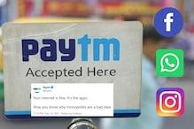 Paytm's Savage Dig at WhatsApp, Facebook Goes Viral amid Social Media Platforms' Global Outage
