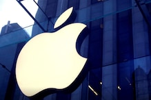 Apple Asked to Pay $308.5 Million for Infringing Patent Associated With Digital Rights Management