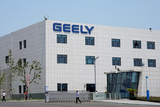 A building of the Geely Auto Research Institute is seen in Ningbo, Zhejiang province, China, Aug. 4, 2017. REUTERS/Aly Song/File Photo