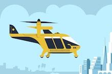 European Citizens More Accepting Towards Urban Air Mobility, eVTOLs: Reveals EASA Study