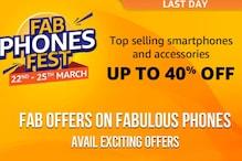 Amazon Fab Phones Fest Sale Ends Tonight: Last Minute Deals on Samsung Galaxy S21+, iPhone 12 mini
