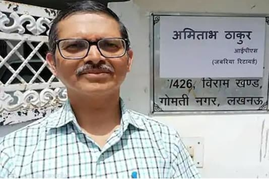 The image that retired IPS officer Amitabh Thakur tweeted.
