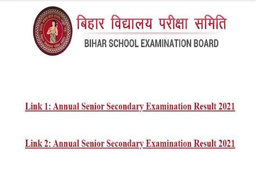 Bihar Board 12th Result 2021: Check at biharboardonline.bihar.gov.in.