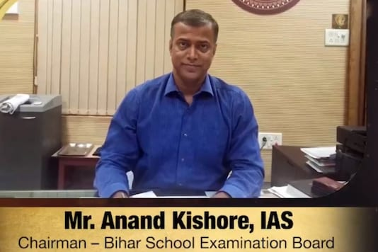 Anand Kishore bags award of Outstanding Educational Leader