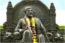 Chhatrapati Shivaji Maharaj Death Anniversary: Interesting Facts about the Valiant Maratha Warrior King